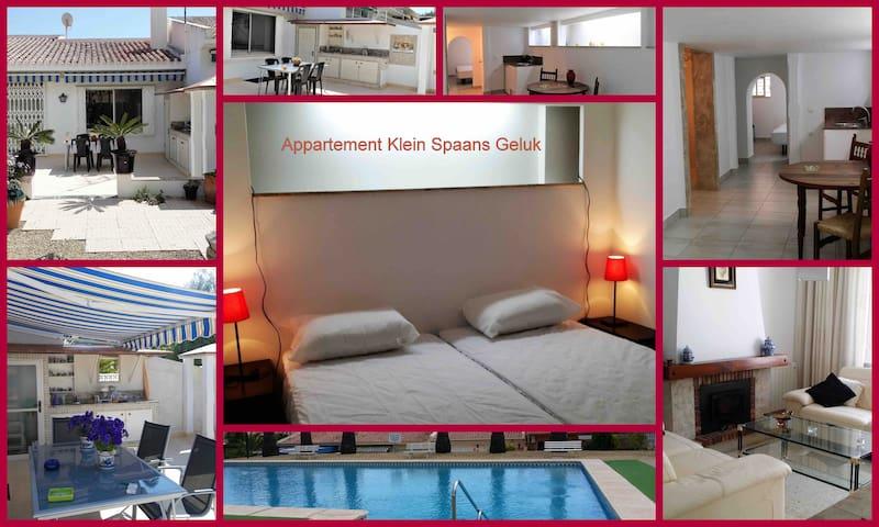 KSG Guest Appartement Alfaz del Pi Costa Blanca - La Nucia - Apartment