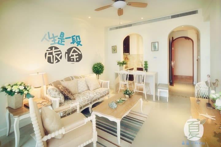 龙沐湾 三亚的黄金海岸 1室1厅 海景养生度假公寓 - 三亚 - Huoneisto