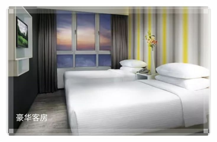 Genting First World Hotel @Deluxe room
