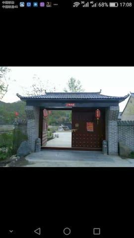 古朴的小四合院 - Tonghua - Diğer