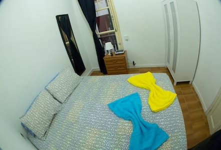 Cozy room in the heart of Barcelona - Barcelona - Appartement