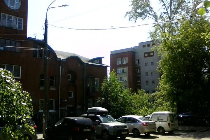Trudovaya Apartment