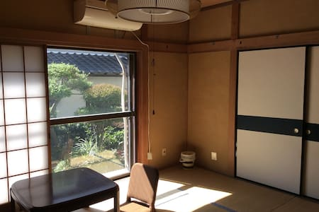 Convenient to the airport-4 - 富里市 - Hus