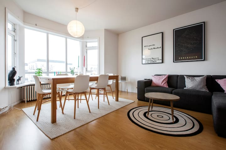 Nice apartment in the center of Reykjavik - 雷克雅維克(Reykjavík) - 公寓