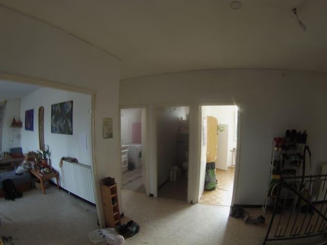 Le Boui Boui des familles - Portet-sur-Garonne - Apartamento