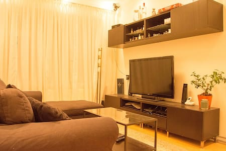 Private Room 15 min Away from Rotterdam Centre - รอตเตอร์ดัม - อพาร์ทเมนท์