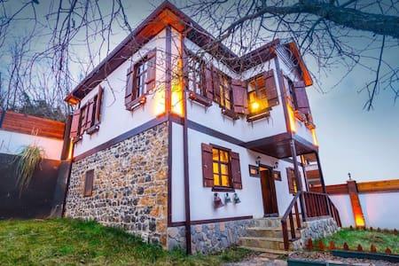 Historical Mansion - Trabzon - 獨棟