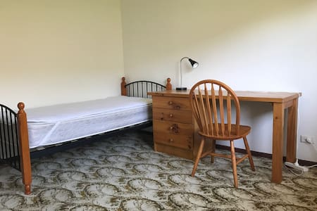 Quiet retreat in convenient centre - Vermont South