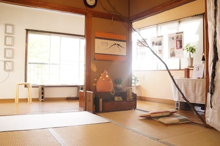 ★Special experience★Japanese Calligrapher's Studio - House
