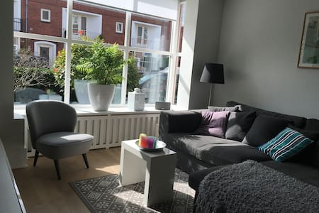Family House close to Amsterdam and Noordwijk - Lisse