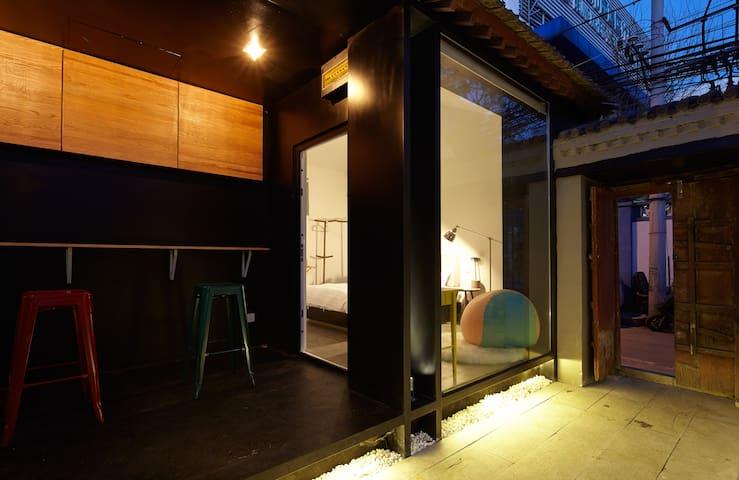丸子 #1;胡同 新街口 后海 南锣鼓巷 鼓楼 西单 - Beijing - Bungalow