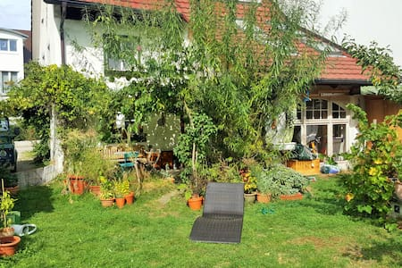 Cozy and warm room near to Freiburg - Kirchzarten