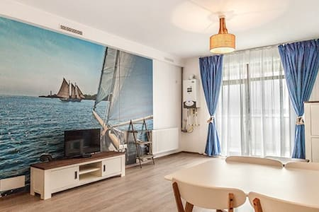 Mediteraneo Apartment Mamaia (4 Adults) - Constanța