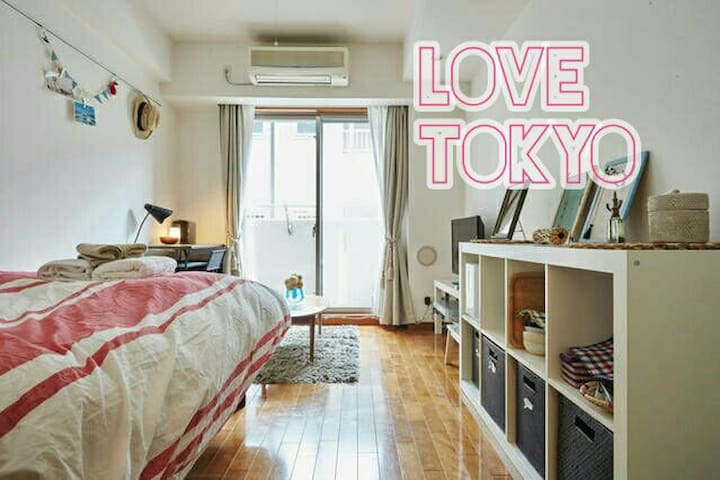 Cozy apartment in Shibuya/Shinjuku - Shibuya-ku - Apartment
