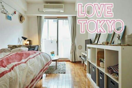 Cozy apartment in Shibuya/Shinjuku - Shibuya-ku