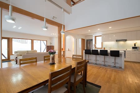Hanazono House - Niseko - Kutchan