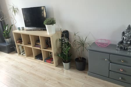 Cosy ,renovated ,2-room apartment. - Gdańsk - อพาร์ทเมนท์
