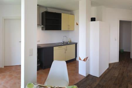 """Landhaus Apartment """"Seerose II"""" zwei Einzelzimmer - Wolnzach - Huoneisto"""
