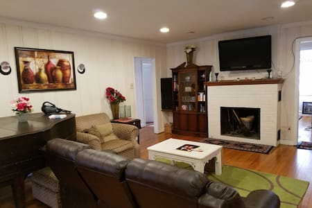 Cozy Single Family home, Privacy with Convenience - Elkridge - Hus