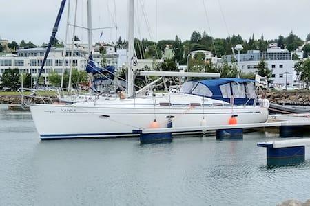 "Sailboat ""Nanna"", downtown marina Akureyri"