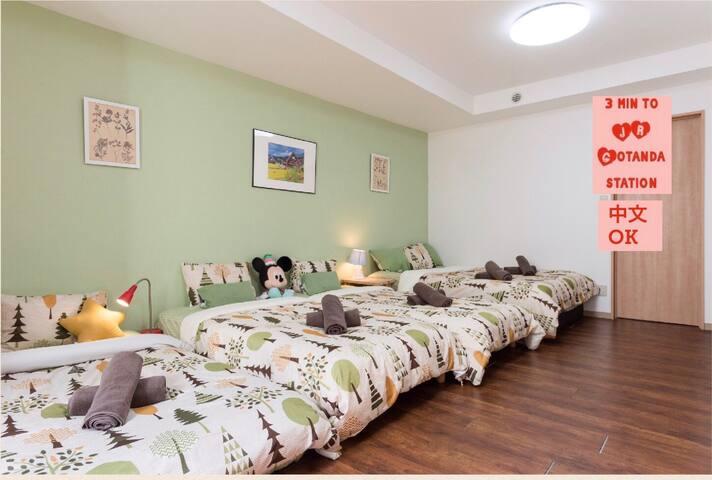 NewOPEN! JR Gotanda2minutes - Shinagawa-ku - Apartment
