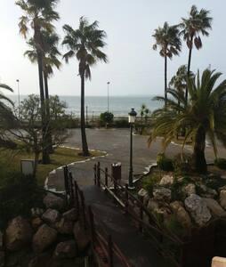 Complejo Bahía Sur - San Fernando