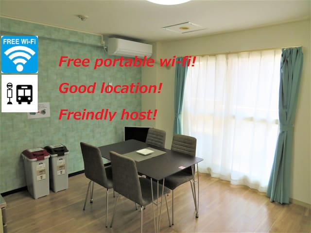 ❤Good location Sapporo! 2bdr / Portable Wifi #24