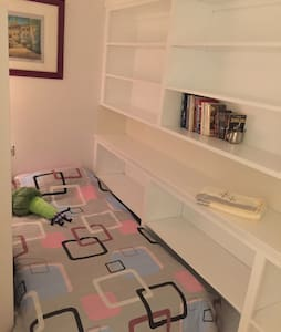 Cozy Clean Shared Space LHG - Bellevue - Maison