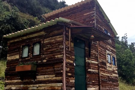 Amazing fully equiped cabin for 2+ - Guasca - กระท่อม