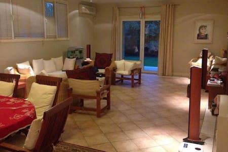 Very Comfy Flat in Athens Nea Erythraia - Nea Erithrea - Wohnung