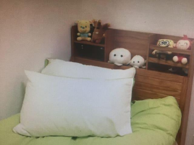 小魔女的温暖小屋~单人间(限女生) - Yilan City - Apartment