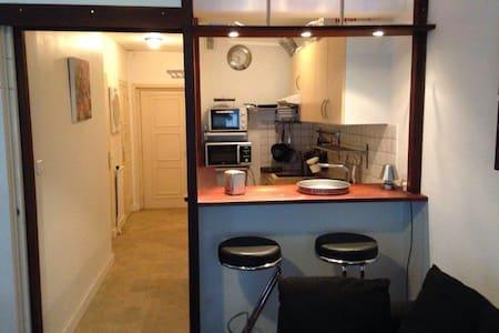 Appartement hyper centre ville - Nantes - Appartement