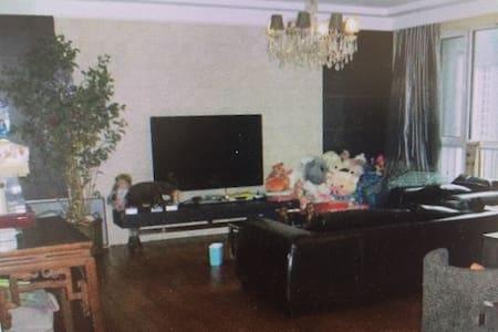 有爱就有家 - 汉中市 - 公寓