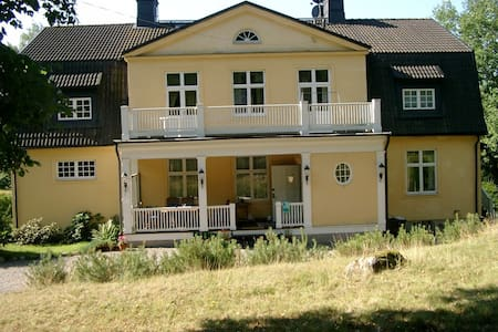 Beautiful House in the middle of Dagnäsön