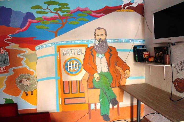 Hostel Dostoevsky Ulan Ude