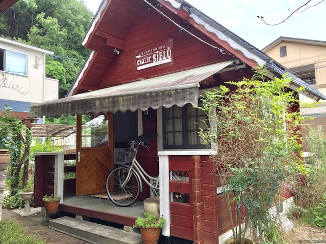 Red Mini Log House 9.9㎡ with loft