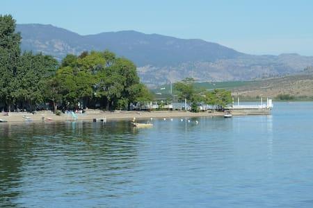 Inkaneep Point Resort  Osoyoos Lake - Osoyoos - Cabana