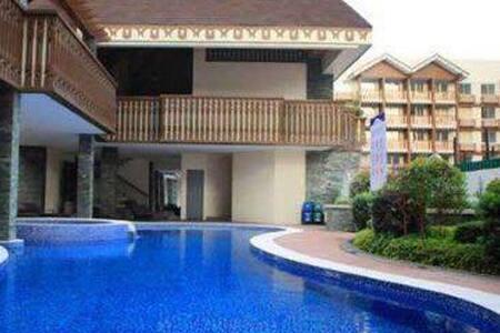 Condo Unit in Quezon City- CUBAO/ New Manila Area - Quezon City - Appartement