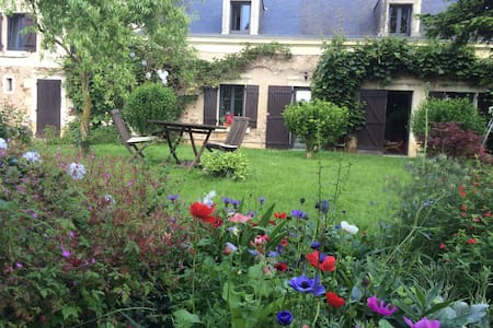 great B & B in 17th century farmhouse - Mûrs-Erigné - Guesthouse