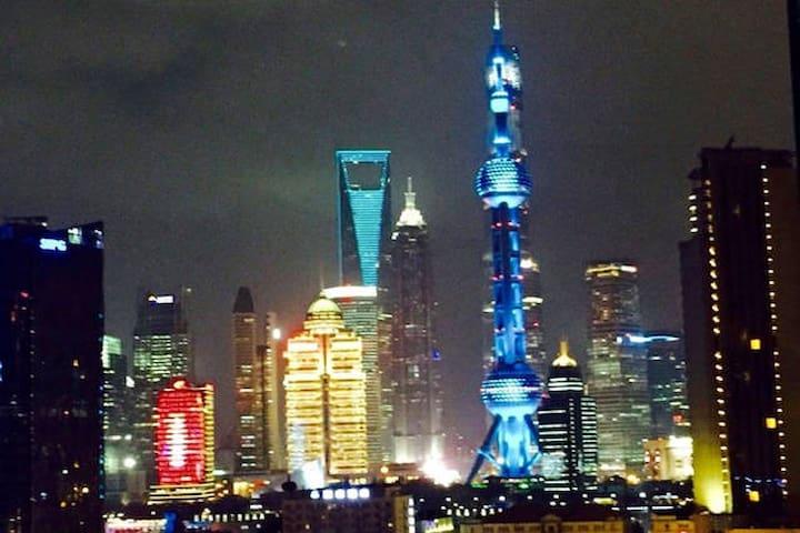 【新房源特惠】The Bund 外滩黄浦江边温馨江景房(有两张床哦) - Shanghai - Lägenhet