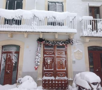 """Residence """"La casa di Vittorio"""" (Primo Piano)"""