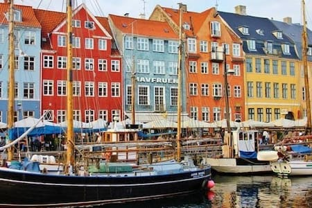 Group listing in Copenhagen 1 - 哥本哈根 - 公寓