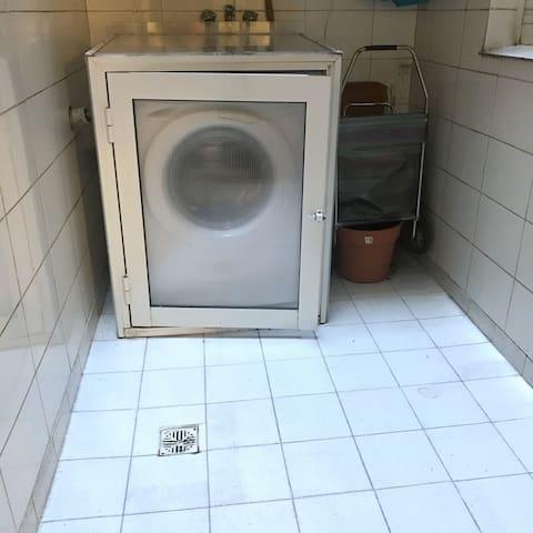 Laundry - Lavadero