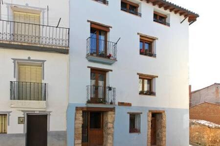 Apartamentos turísticos Casa Chaparrete