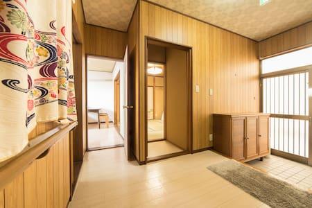"""Japanese style """"Tatami"""" house!"""