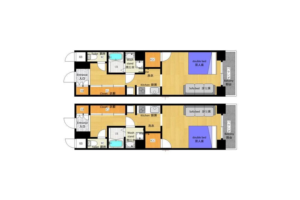 Two apartments!/公寓的两个!/ 2 개의 아파트!