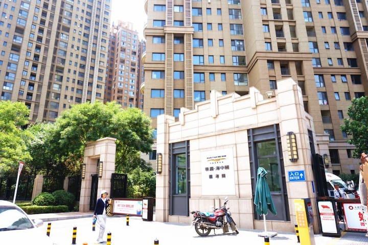 团圆家庭宾馆.日租房 - Dalian - Ev