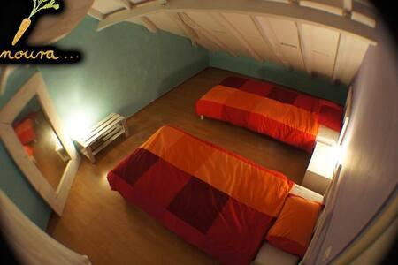 Ericeira Surf Camp Bed Share Dorm 2 - Ericeira