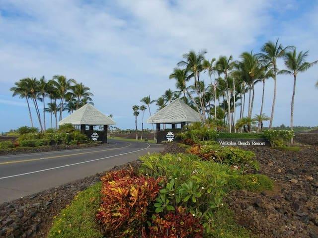 Hawaiian Oasis at Waikoloa Shores, Big Island