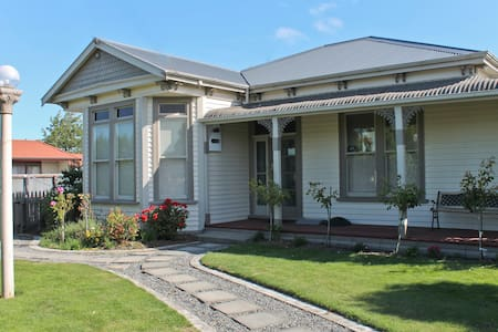 Beautiful Villa, close to Ashburton town centre. - Ashburton